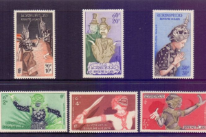 Lao PDR Stamps showing Indian Culture